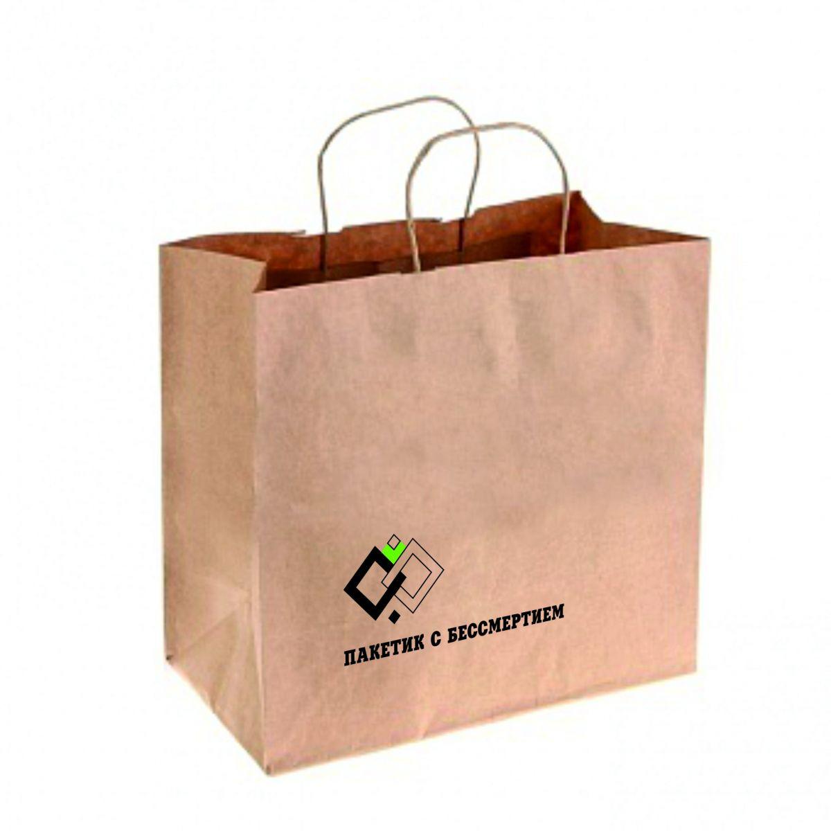 Производство пакетов с логотипом ижевск