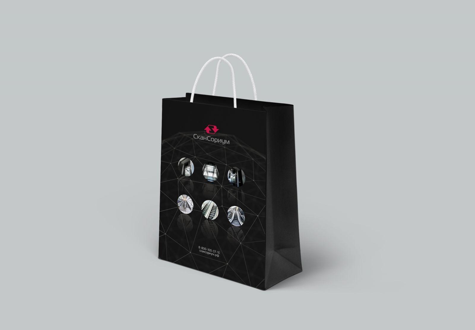 Пакеты с логотипом дешево хабаровск